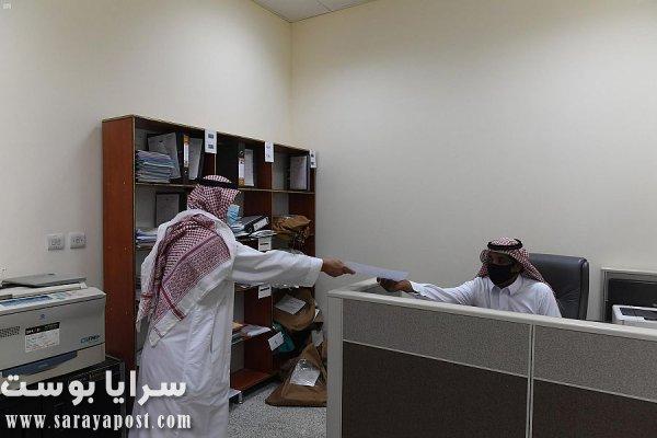 أول يوم عمل في السعودية ٣