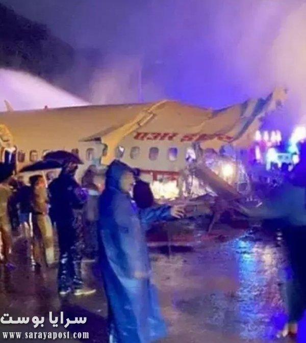 حادث الطائرة الهندية المنكوبة ٤