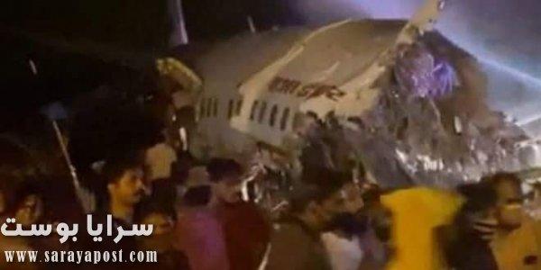 حادث الطائرة الهندية المنكوبة ٣