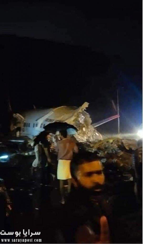 حادث الطائرة الهندية المنكوبة ٢