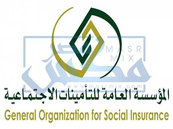 موعد ايداع راتب التأمينات