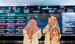 الأسهم السعودية تداول