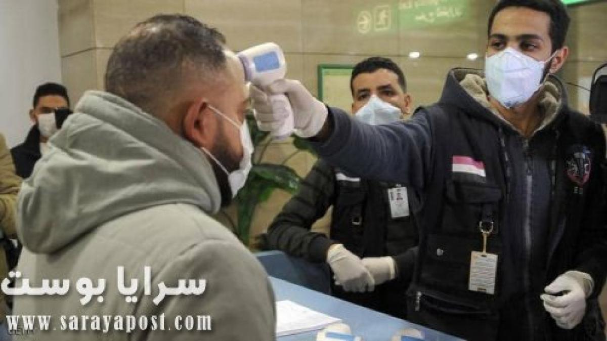 كورونا في مصر.. الصحة تعلن اكتشاف 33 إصابة جديدة