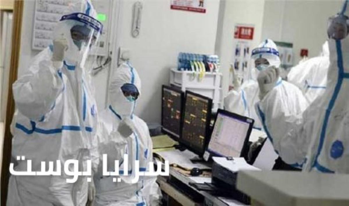 تكلفة تحليل فيروس كورونا فى مصر