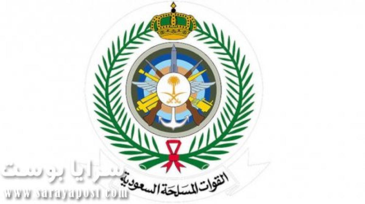 شروط ورابط تقديم وزارة الدفاع السعودية للوظائف رجال ونساء