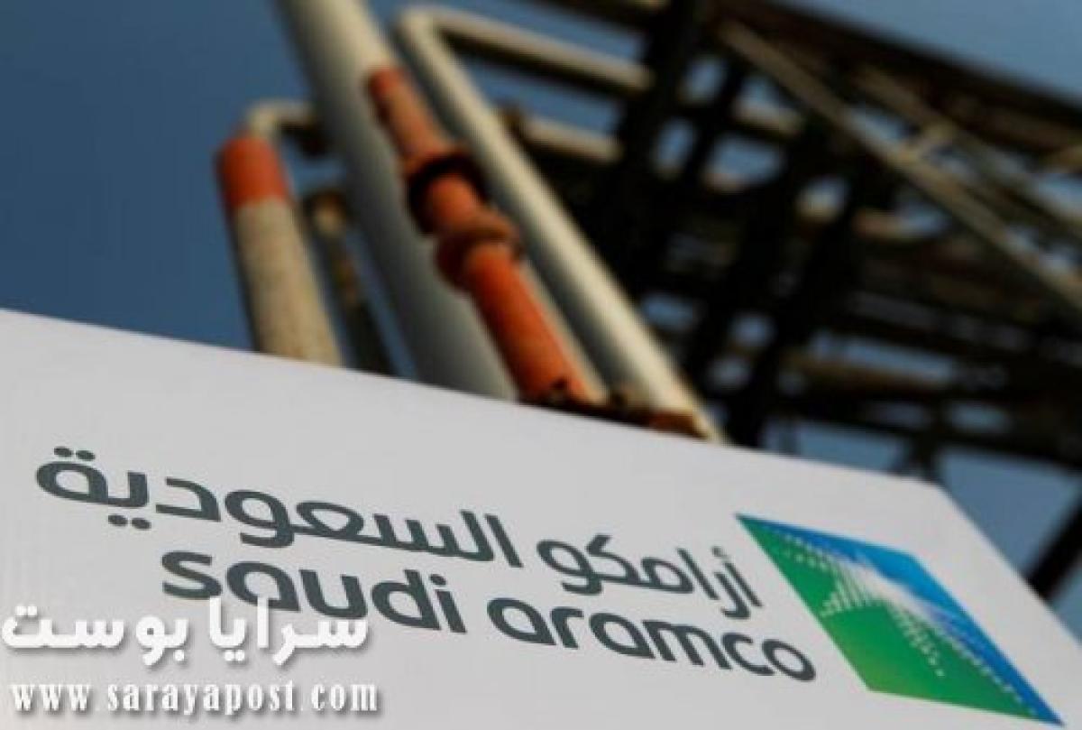 سعر سهم أرامكو السعودية ينخفض لأدني قيمة في تاريخه