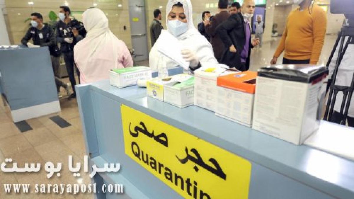 مصر تعلن أول حالة وفاة بفيروس كورونا لسائح ألماني