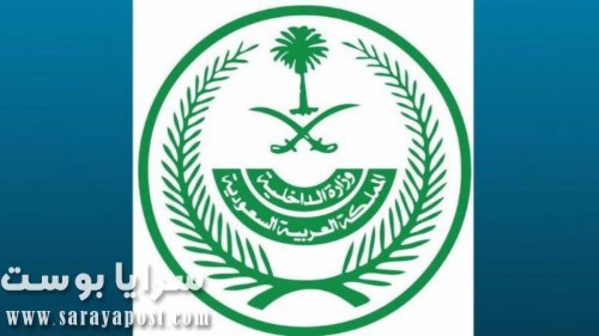 الداخلية السعودية تعلن حصار محافظة القطيف بسبب كورونا