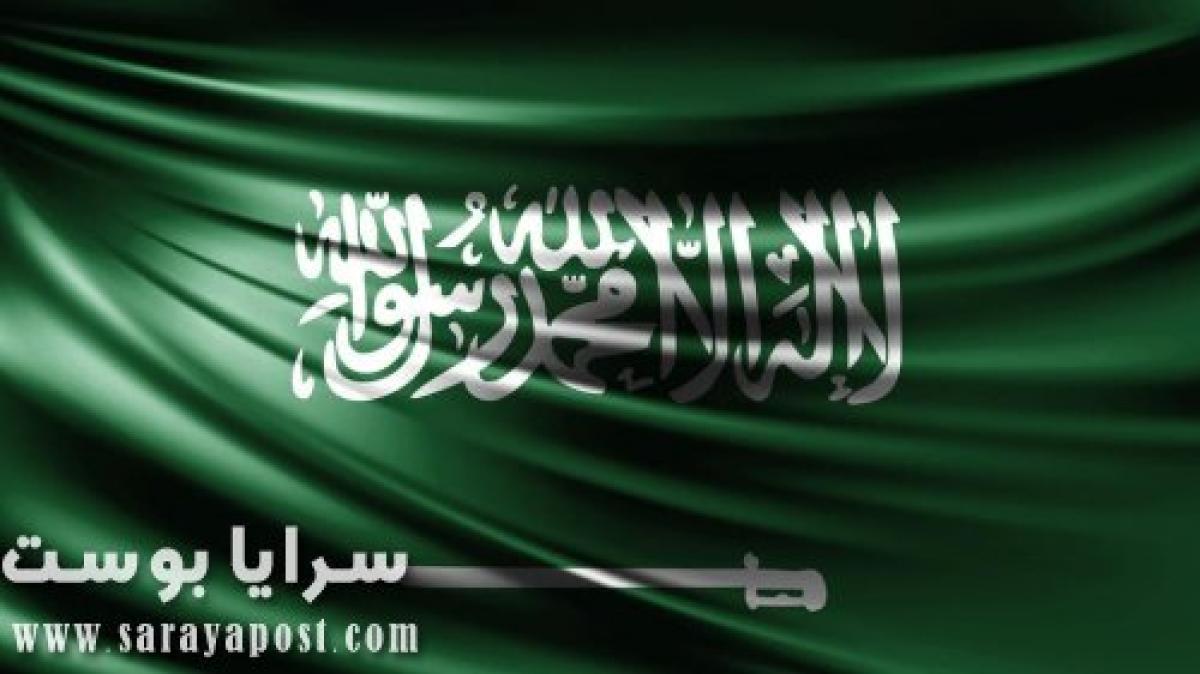 السعودية الآن.. نصف مليون ريال غرامة على المواطن في هذه الحالة