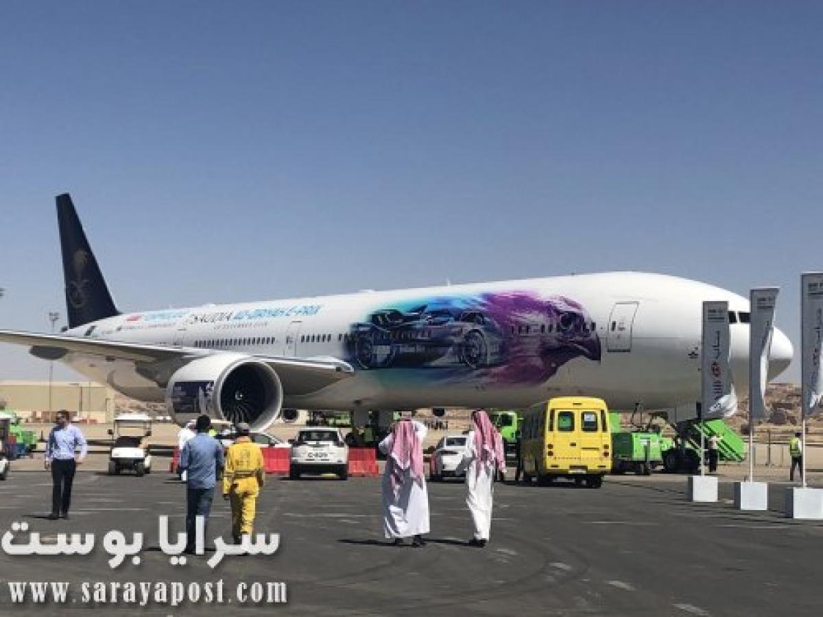 السعودية تقرر حظر رحلات الطيران والسفر مع الإمارات والكويت والبحرين