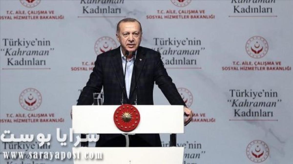 تصريحات نارية من أردوغان حول حقوق المرأة.. اتهم دول العالم بـ«النفاق»