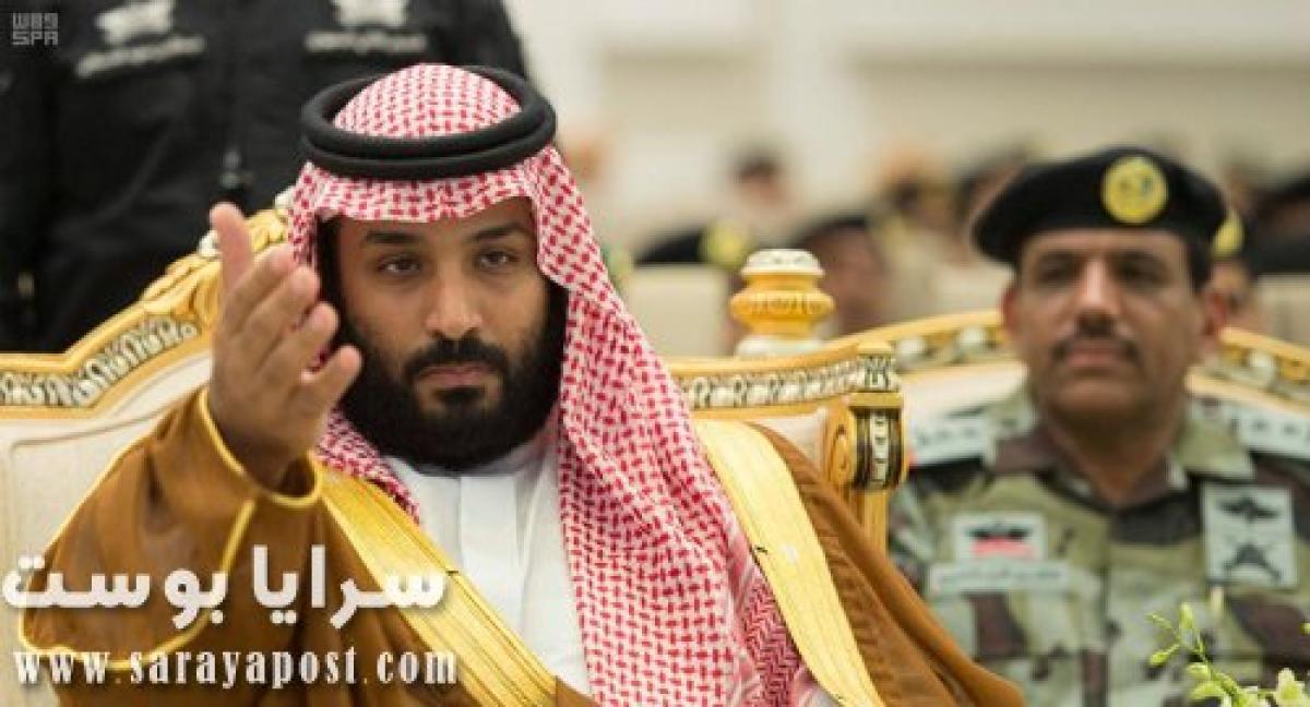 رويترز: بن سلمان اعتقل الأمراء بتهمة التواصل مع أمريكا والانقلاب