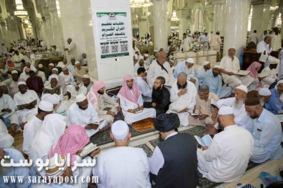 السعودية تمنع الدروس وتحفيظ القرآن بجميع المساجد