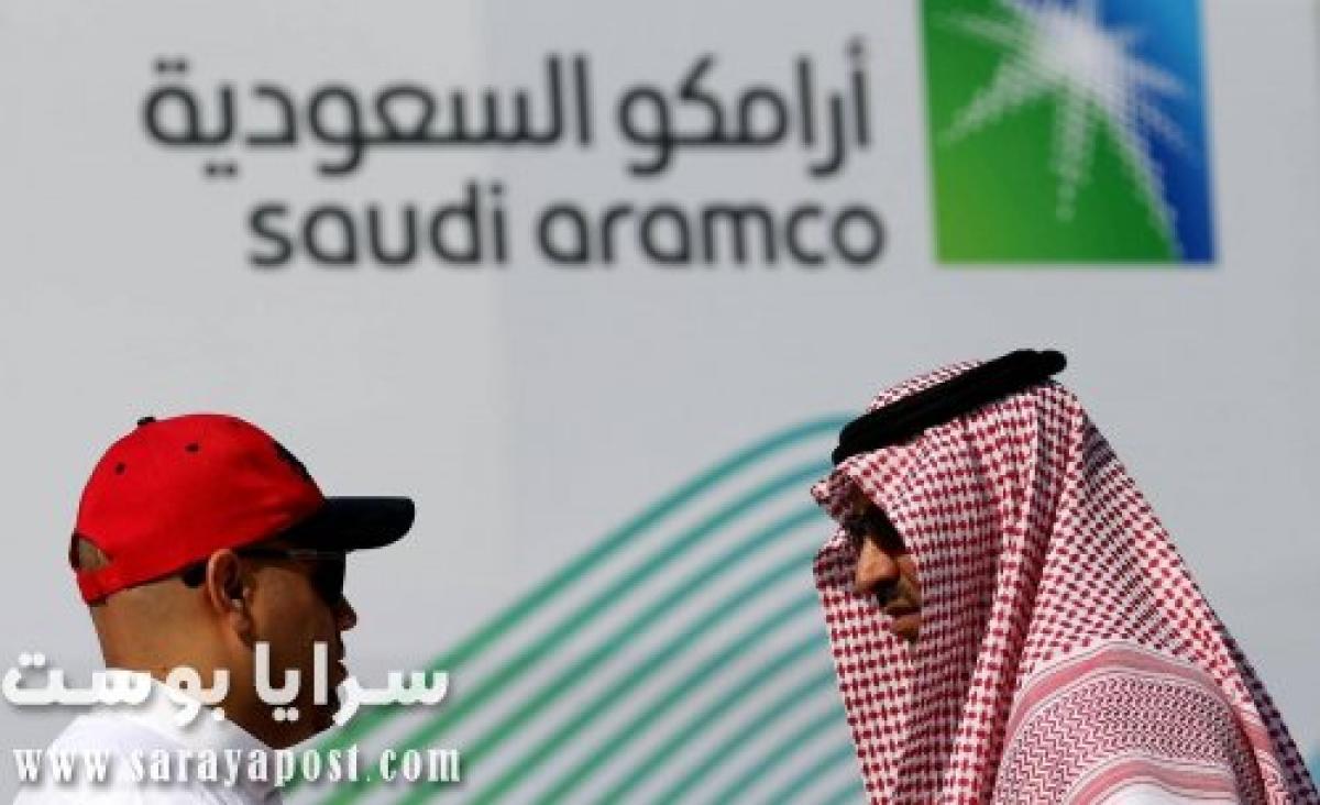 حدث كبير يتسبب في وقف تداول سهم أرامكو السعودية
