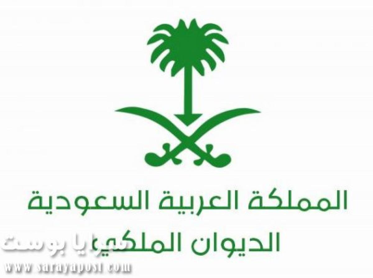 وفاة أمير سعودي.. من هو عبد العزيز بن عبدالله بن فيصل؟