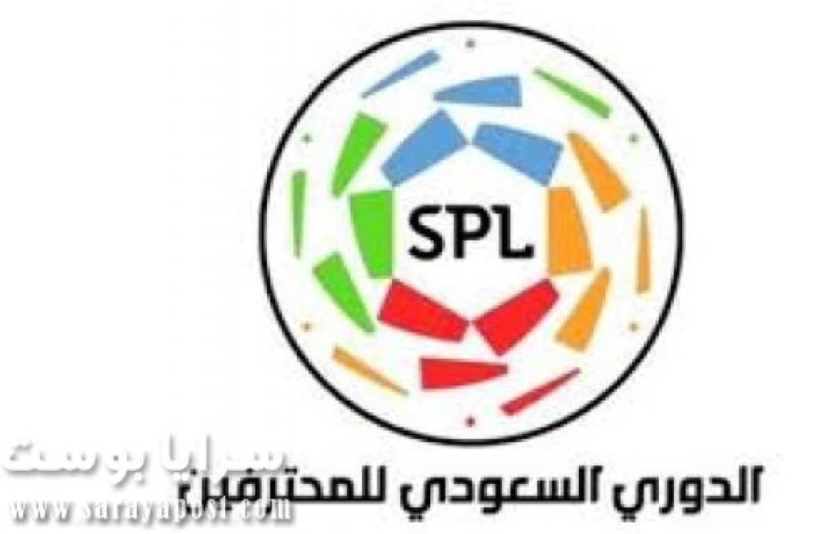 ملخص مباراة الهلال وضمك اليوم في دوري كأس محمد بن سلمان