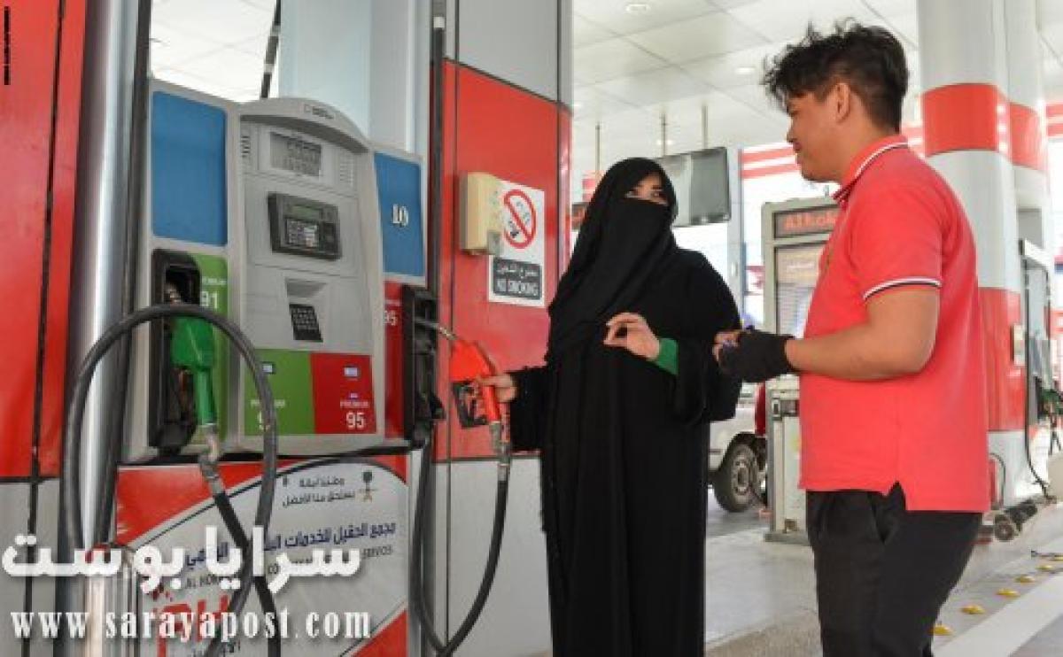 انخفاض أسعار البنزين في السعودية.. وهذا موعد التطبيق