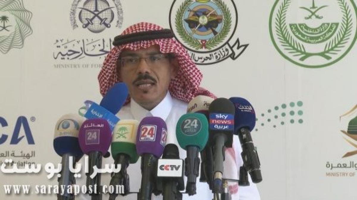 غلق دور السينما والمسرح في السعودية بقرار حكومي