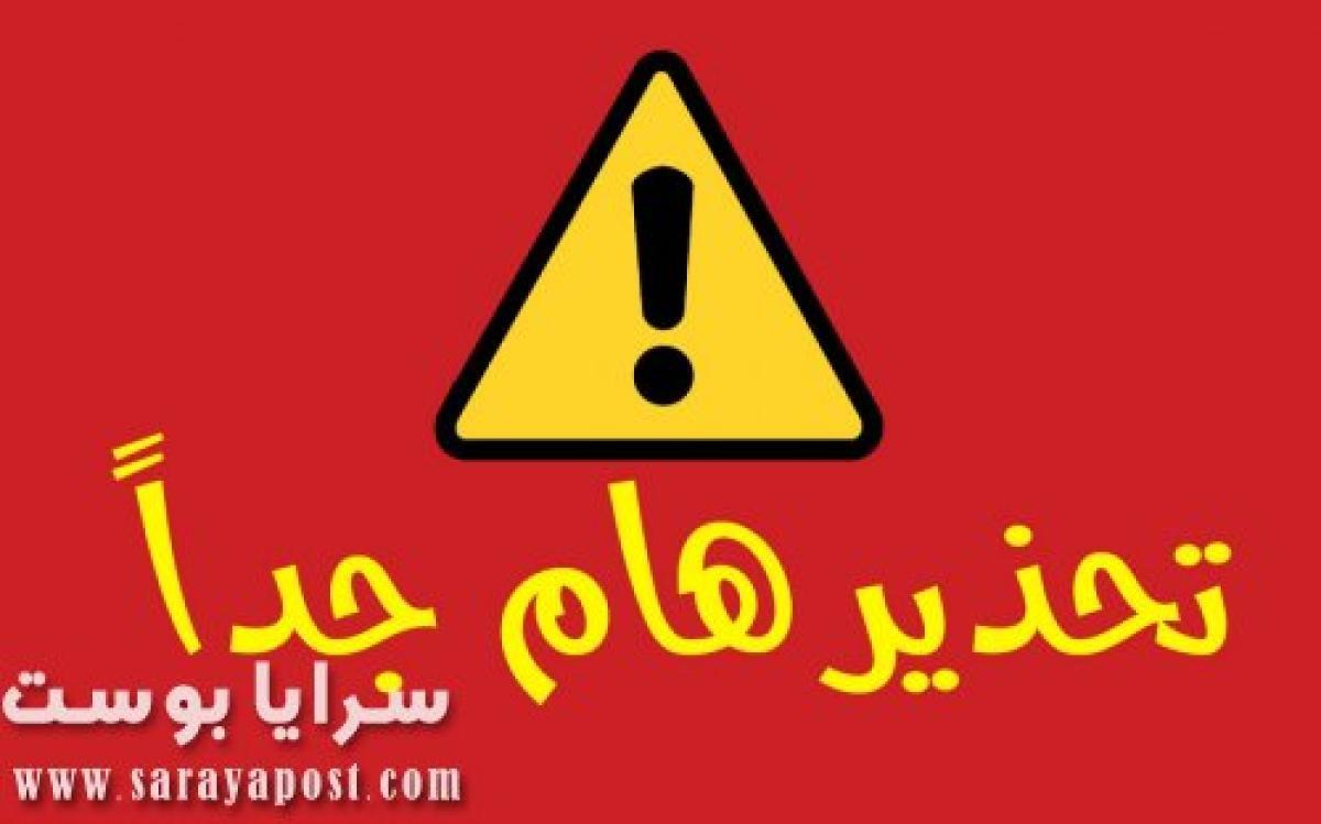 ماذا يحدث في مصر؟.. الحكومة تناشد الشعب بعدم الخروج من المنزل