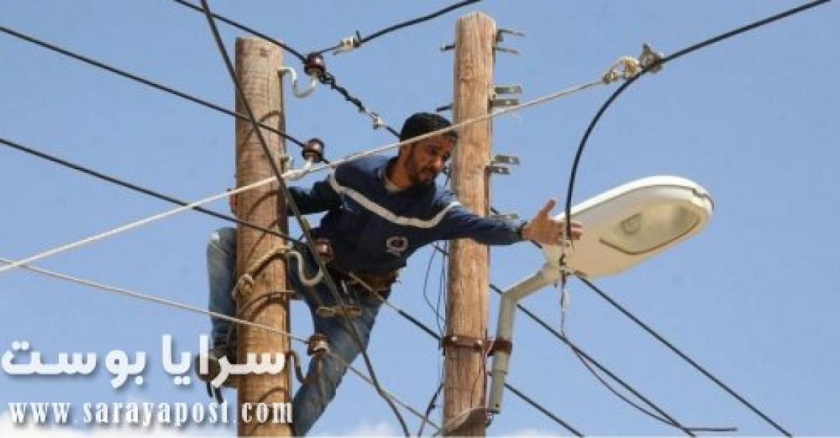 أرقام شكاوي وطوارئ الكهرباء في مصر 2020