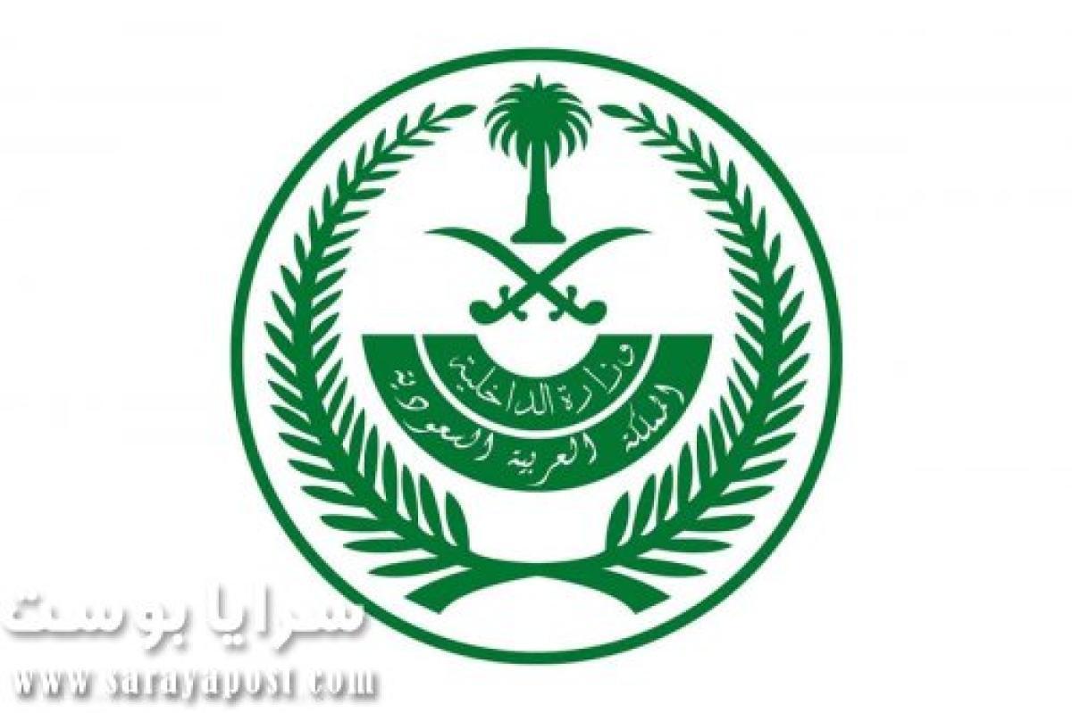 منع إقامة الأفراح والمناسبات في السعودية بسبب كورونا