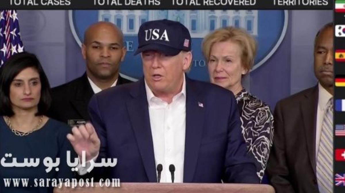 رسميا اختبار إصابة ترمب بكورونا.. والرئيس الأمريكي يدعو للصلاة