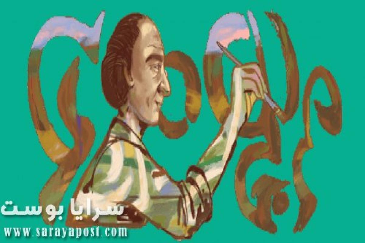 من هو محمد خدة الذي احتفل بذكراه جوجل؟