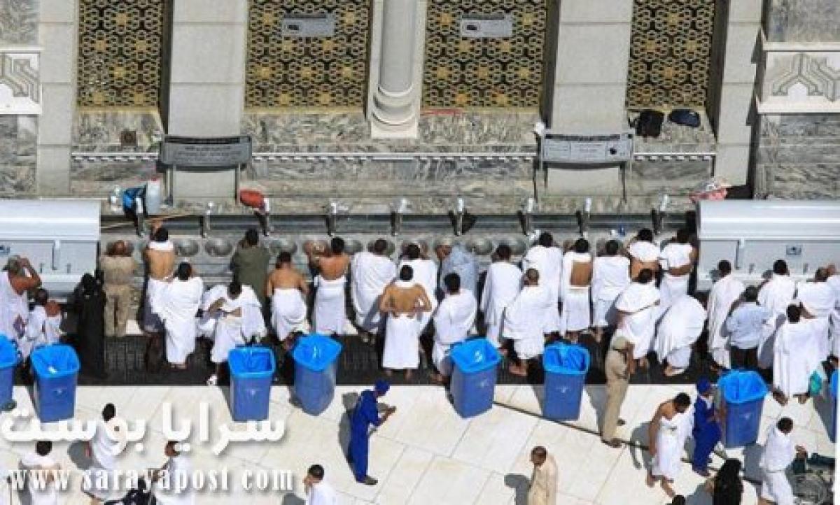 عاجل.. السعودية تقرر إلغاء الوضوء في جميع المساجد