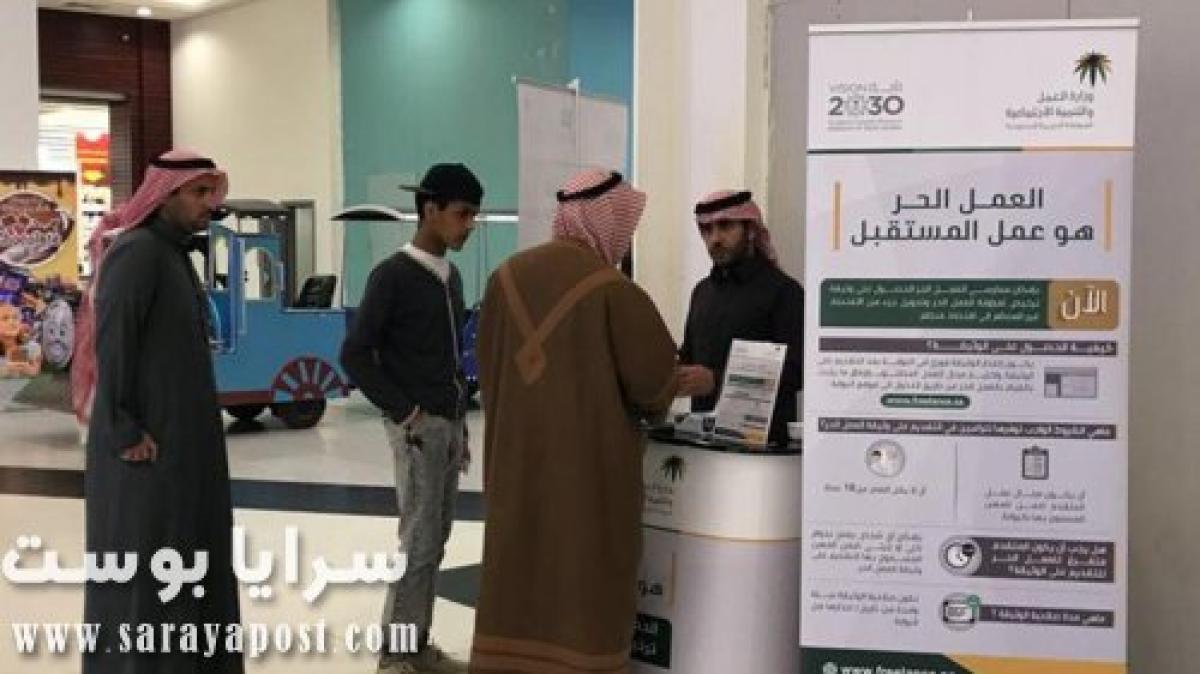 الفئات المستفيدة من إجازة القطاع الخاص في السعودية