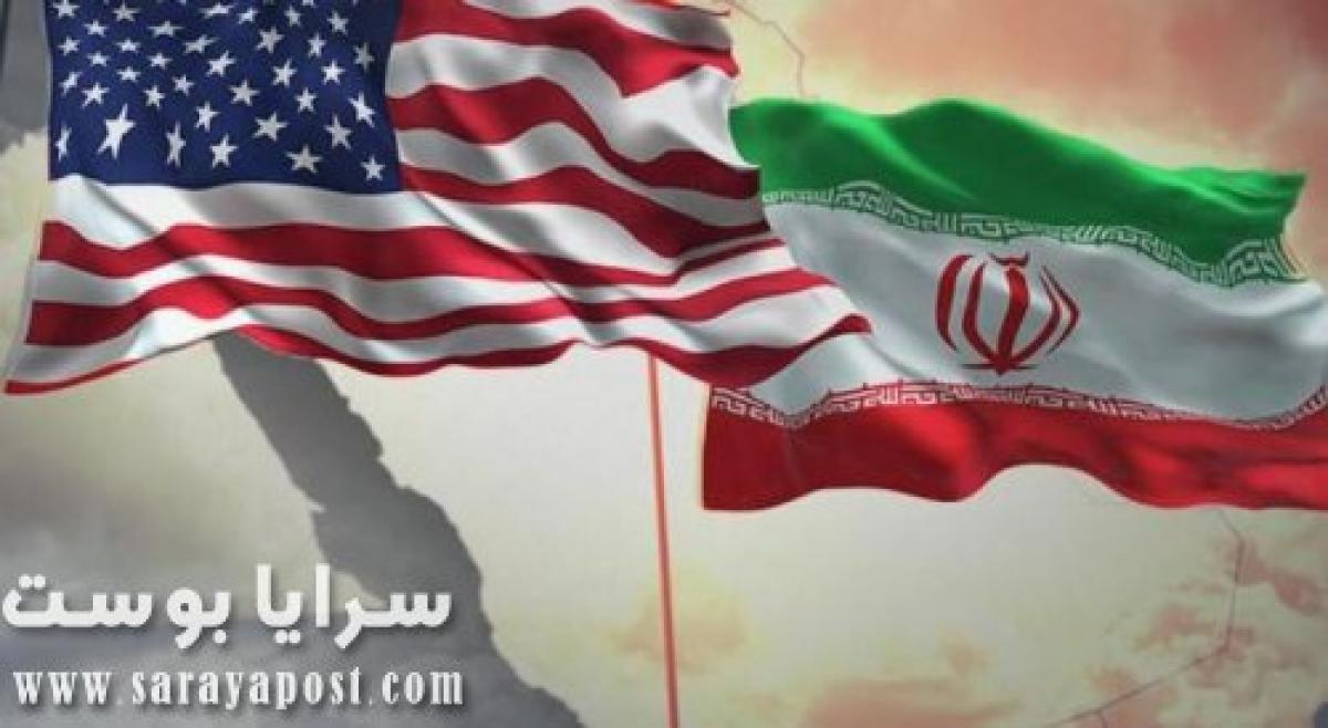 أمريكا تتخذ قرارا عاجلا ضد النظام الإيراني.. تعرف عليه