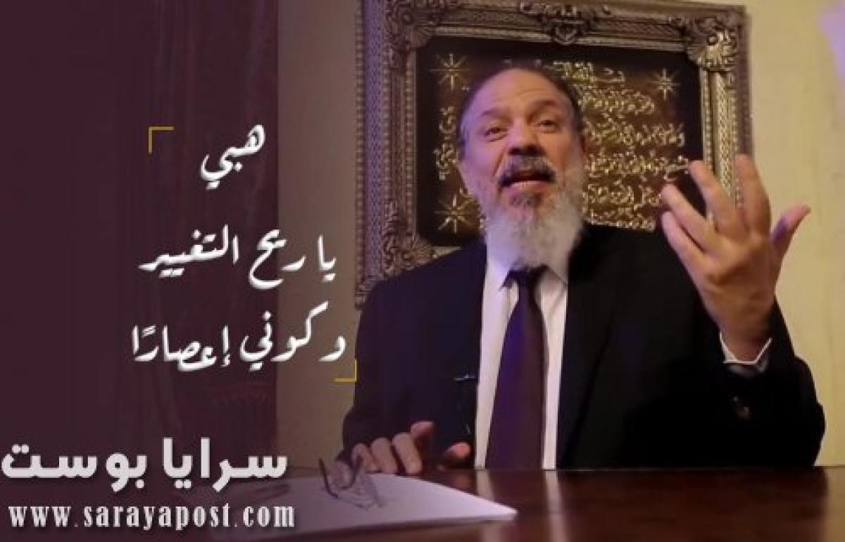منتصر الزيات.. مهندس إسقاط سامح عاشور في انتخابات المحامين