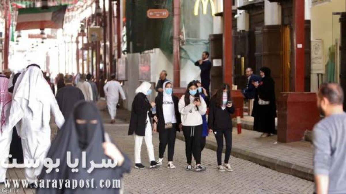 تعرف على موعد استئناف العام الدراسي في الكويت