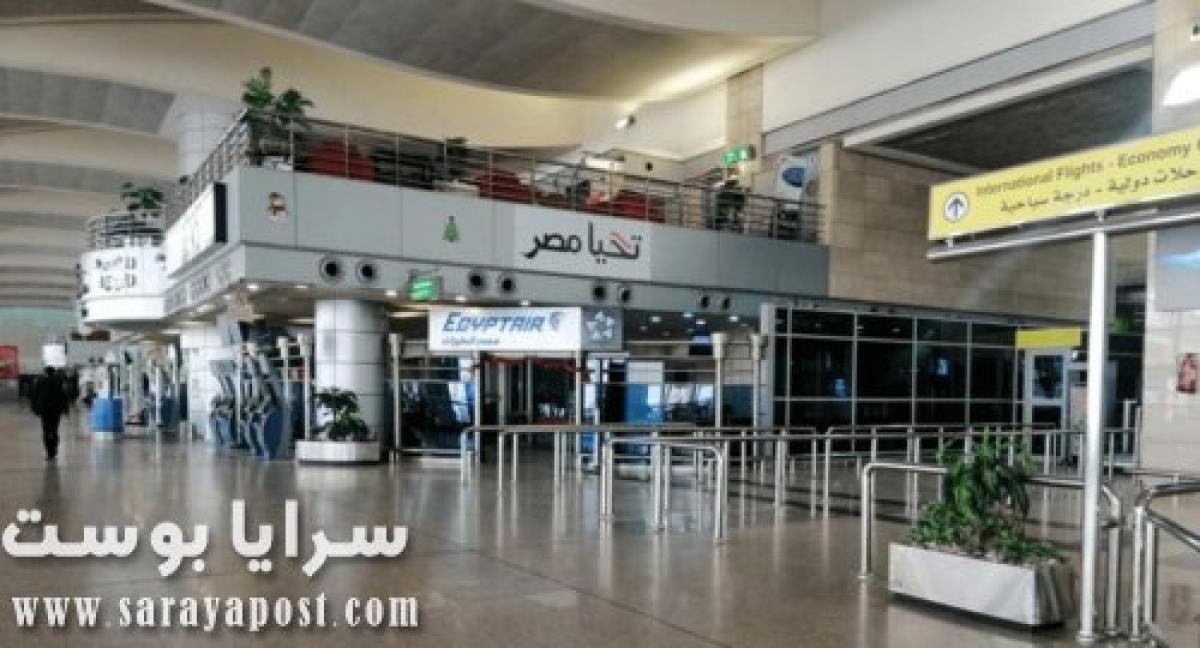 بالصور.. في مطار القاهرة «لا صوت يعلو» كورونا