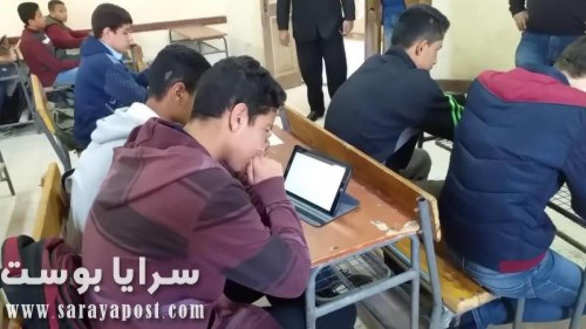 شرح رابط تنزيل منصة الامتحان الجديدة على التابلت