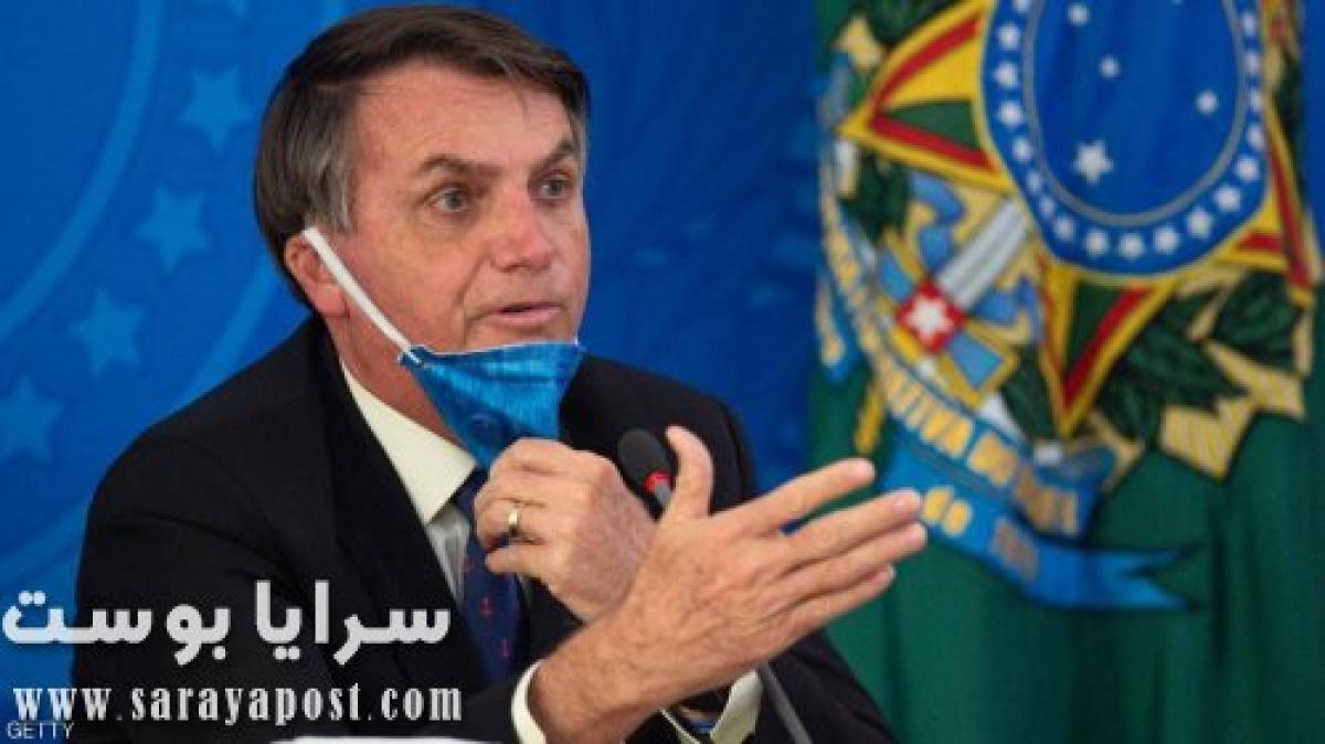 رئيس البرازيل: فيروس كورونا «إنفلونزا بسيطة» وخدعة إعلامية