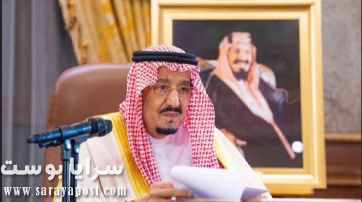 نص قرار عزل مكة والمدينة والرياض عن السعودية بسبب كورونا
