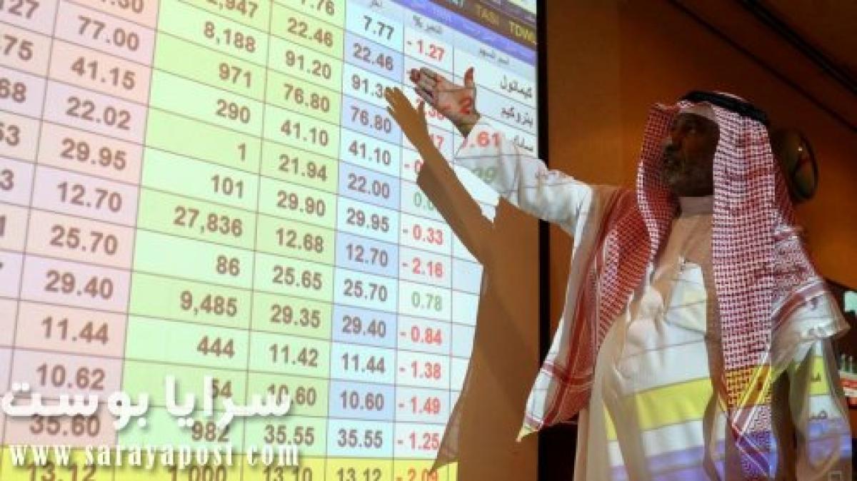 ارتفاع مؤشر سوق السعودية  1.23% رغم خسائر بورصات الخليح