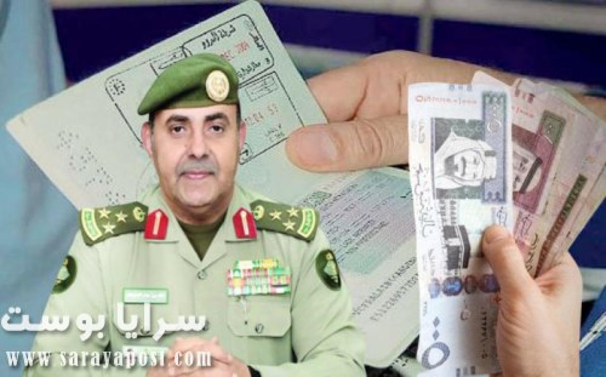 3 معلومات تهم الوافدين حول الإعفاء المالي وتمديد الإقامة بالسعودية