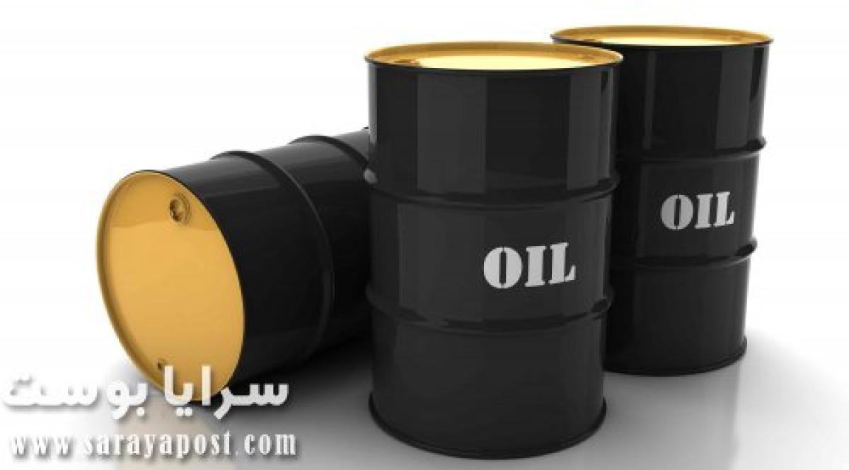 استمرار تراجع أسعار النفط  عالميا بسبب انخفاض الطلب