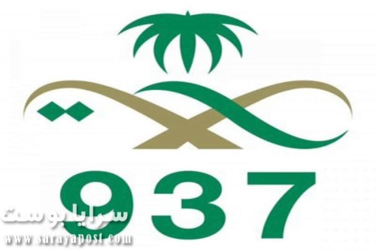 واس: مركز الصحة 937 تلقى مليون استفسار عن كورونا في السعودية