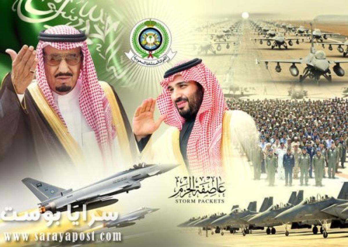 السعودية تسقط طائرات مسيرة أطلقها الحوثيون باتجاه المملكة