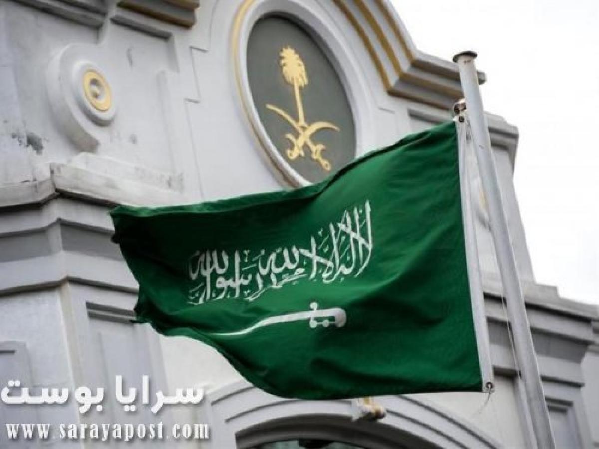 4 قرارات جديدة تهم جميع العاملين في السعودية