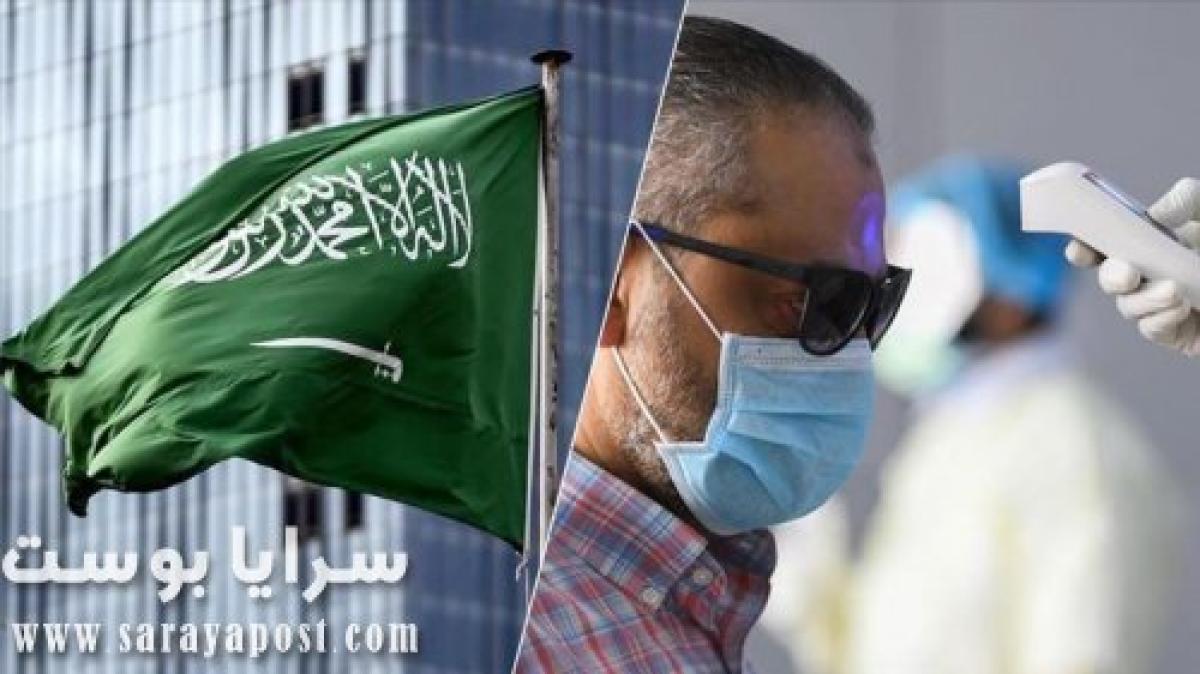 تعرف على عدد حالات الاصابة بفيروس كورونا اليوم فى المملكة العربية السعودية