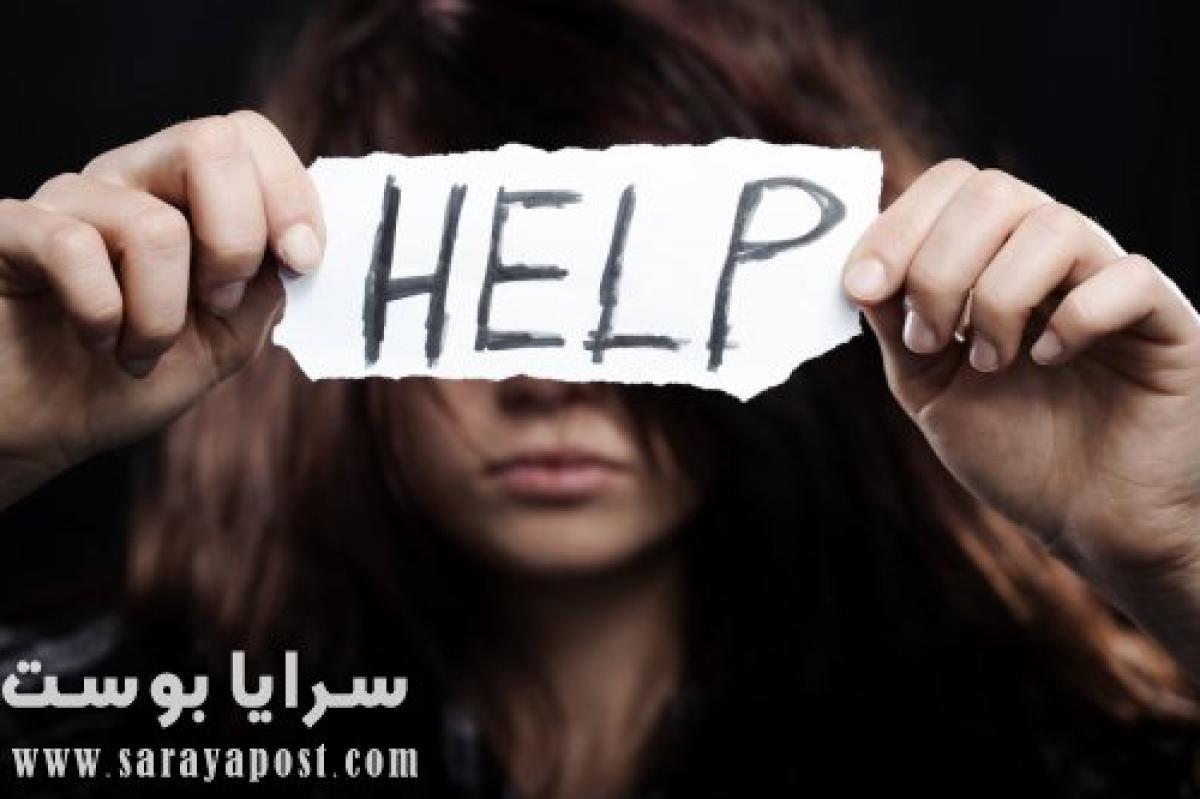 علاج الإدمان السلوكي