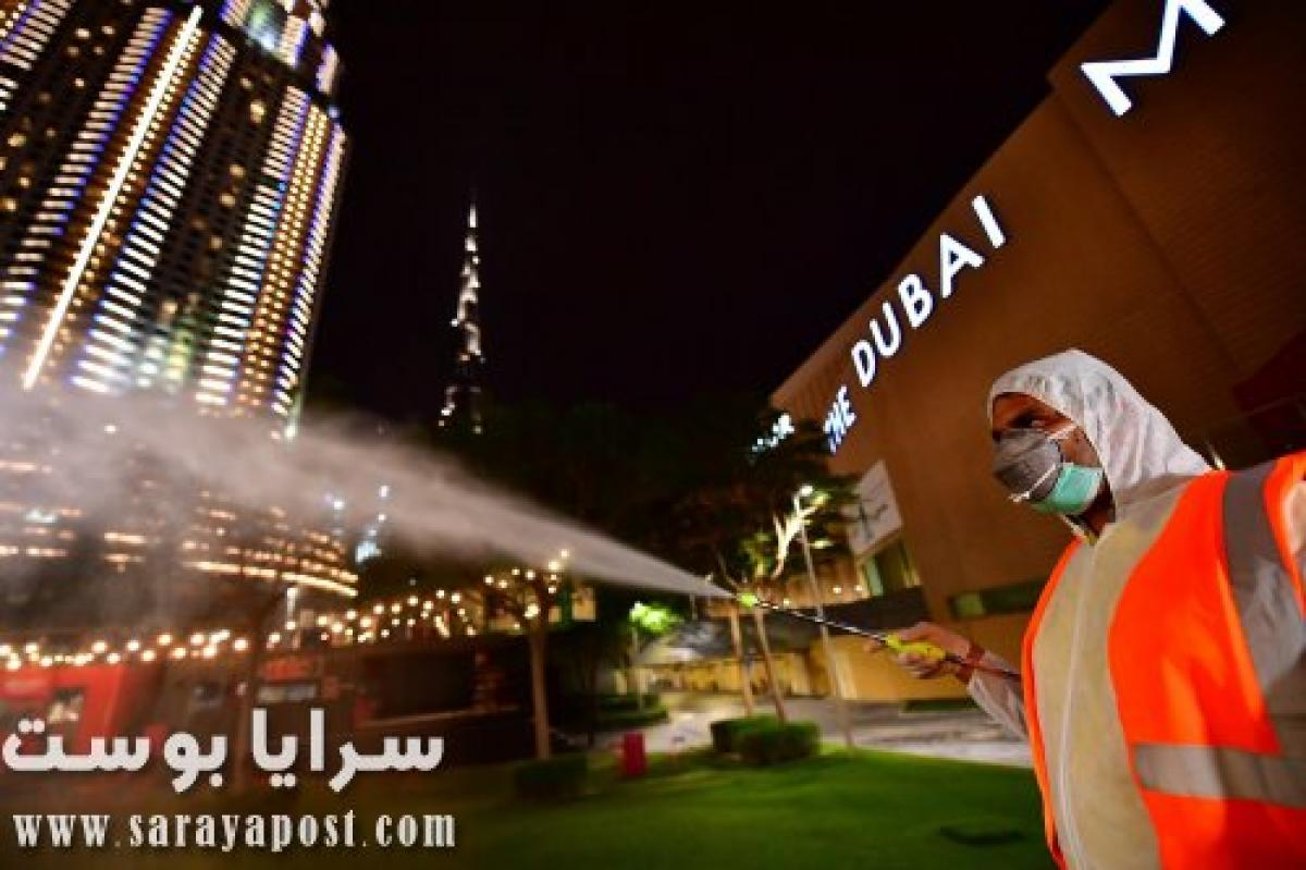 دبي «خارج الخدمة» بحجة التعقيم.. هل وقعت الإمارة تحت حصار كورونا؟