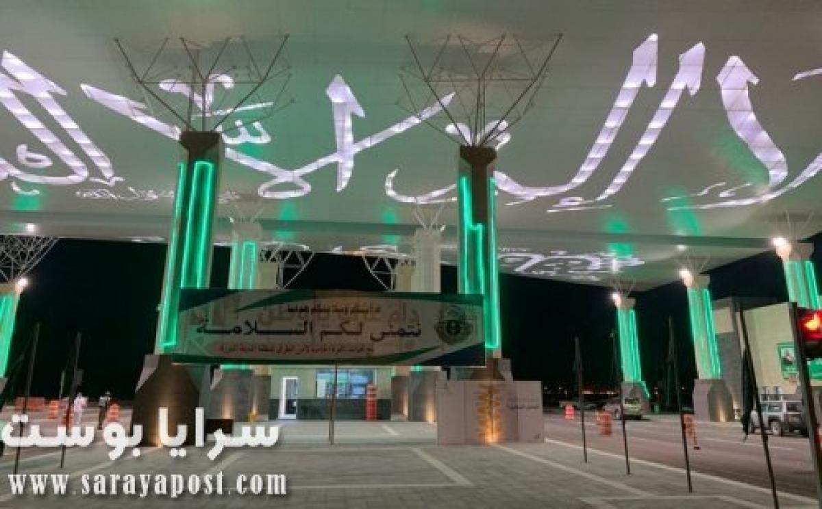 شاهد ما فعله كورونا بطريق الهجرة النبوية بين مكة والمدينة