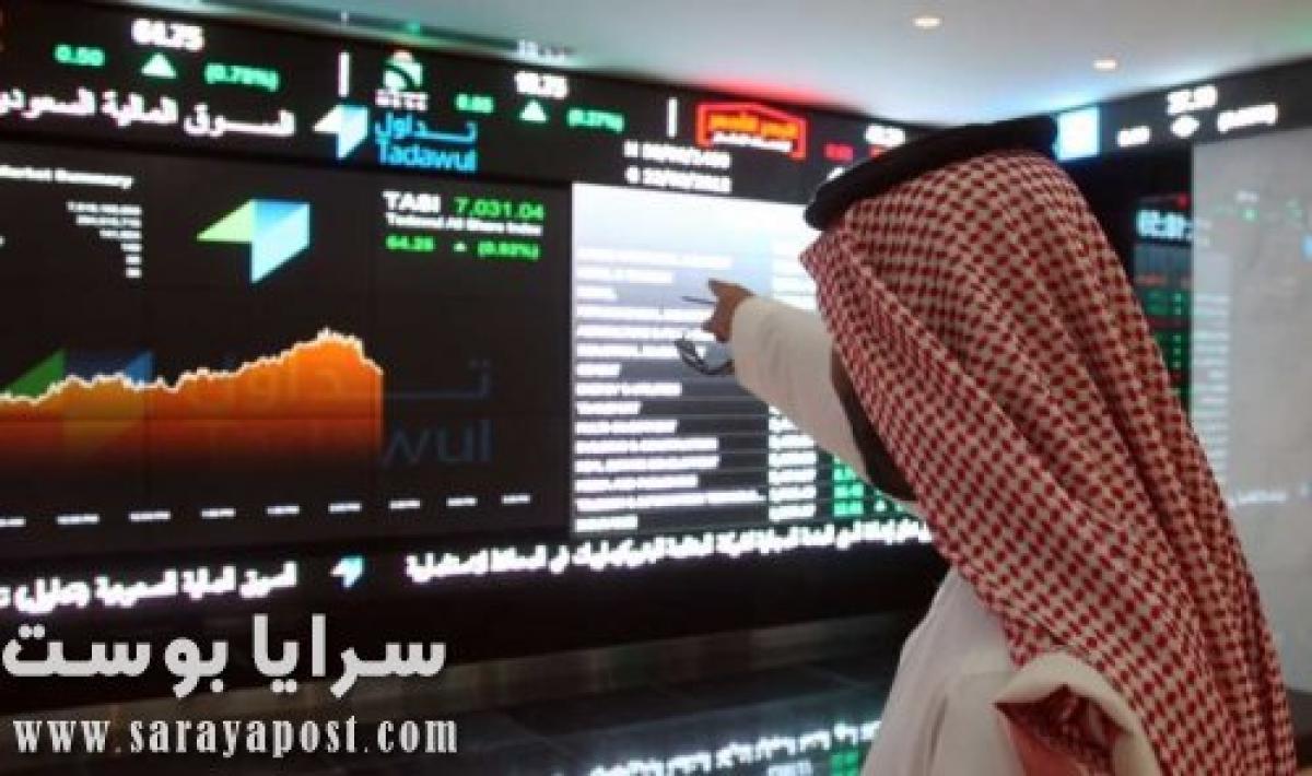 خبر سار.. سوق الأسهم السعودية يغلق مرتفعًا عند مستوى 6860.92 نقطة