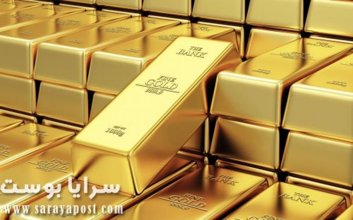 واس: ارتفاع سعر الذهب اليوم في التعاملات الفورية بنسبة 1.67 %