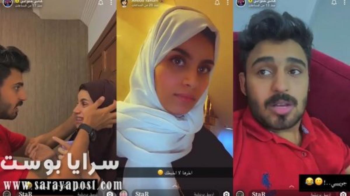 سناب هاني الحلواني يشعل السعودية.. شاهد ماذا فعل بزوجته أمام الجمهور