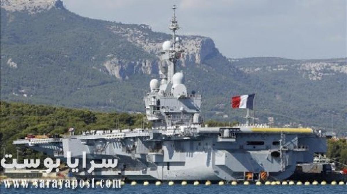 الجيش الفرنسي: إصابات كورونا بالجملة على متن حاملة الطائرات شارل ديغول